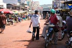 Anh Toi village Stock Photo