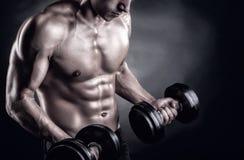 Anhebende Gewichte Lizenzfreies Stockfoto