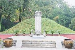 ANHUI, CHINA - 21 de novembro de 2015: Túmulo de Baogong um local histórico famoso Imagem de Stock