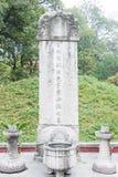 ANHUI, CHINA - 21 de noviembre de 2015: Tumba de Baogong un sitio histórico famoso Fotos de archivo
