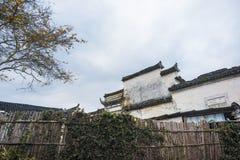 Anhui huangshan pass scenery Royalty Free Stock Photos