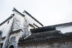 Anhui huangshan pass scenery Stock Photos