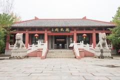 ANHUI KINA - November 18 2015: Weiwu tempel en berömd historisk plats Arkivbild