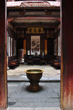 Anhui Province, China Hong Cun Chengzhi hall door Landscape Royalty Free Stock Photography