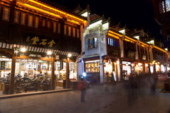 Anhui-Provinz Huangshan-Stadt Tunxi-Straßennacht lizenzfreie stockfotografie
