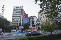 Anhui wuhu street view. Streets of wuhu, anhui, commercial buildings, urban buildings, pedestrians, traffic, photography in wuhu street royalty free stock photo
