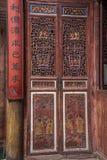 Anhui Yi Xian Hongcun Chengzhi Church Royaltyfri Fotografi