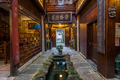 Anhui Yixian Hongcun the inn. Hongcun is located in one of the six counties of Huizhou, Yixian County, northeast of the whole village with mountains and water Royalty Free Stock Photo
