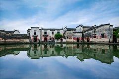 Anhui Yixian Hongcun on marsh Stock Photography