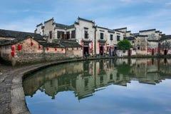 Anhui Yixian Hongcun on marsh Royalty Free Stock Photos