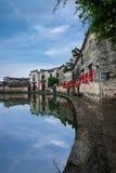 Anhui Yixian Hongcun on marsh Royalty Free Stock Photography