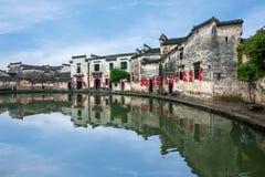 Anhui Yixian Hongcun on marsh Stock Image