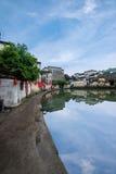 Anhui Yixian Hongcun on marsh Stock Photos