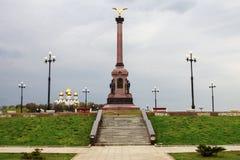 Anillo de oro de Rusia, Yaroslavl, Rusia Foto de archivo
