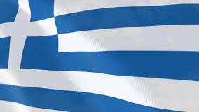 Animação realística da bandeira de Grécia ilustração stock