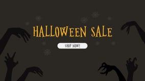 Animación de la tienda de la venta de Halloween ahora libre illustration