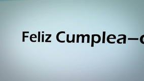 Animación del feliz cumpleaños ilustración del vector