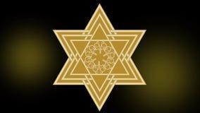 Animación por el Año Nuevo judío - hashanah de Rosh Estrella de oro de David en el fondo oscuro, ornamento lujoso del oro del vin libre illustration
