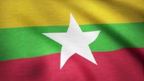 Animacja pełna trzepotliwa flaga państowowa Ghana Ghana flaga 4K Realistyczna looping animacja Z Wysoce Szczegółowym ilustracji