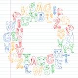 Animal alphabet. Zoo alphabet. Letters from A to Z. Cartoon cute animals. Elephant, dog, flamingo, giraffe, horse. Animal alphabet. Zoo alphabet. Letters from A royalty free illustration