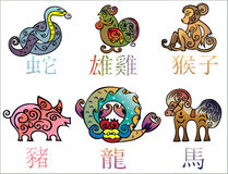 Animal characters Stock Image