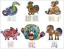 Animal Characters Stock Image