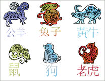 Animal characters royalty free stock image