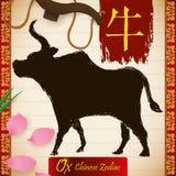 Animal chino del zodiaco: Buey en las pinceladas, los pétalos, la hierba y el yugo, ejemplo del vector Imagenes de archivo