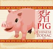 Animal chinois de zodiaque : Mignon et Chubby Pig, illustration de vecteur Images libres de droits