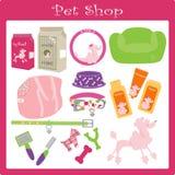 Animal de estimação shop1 ilustração do vetor
