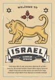Animal de lion de religion de judaïsme, vecteur illustration stock