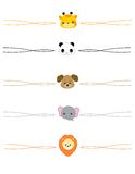 Animal divider. Colorful dividers with happy animal faces Royalty Free Stock Photo