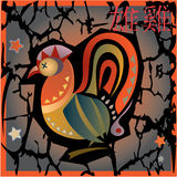 Animal horoscope - rooster Royalty Free Stock Photography