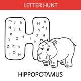 Animal letter hunt hippo. Vector illustration of printable kids alphabet worksheets educational game Letter hunt  for preschool children practice with cartoon Stock Photo