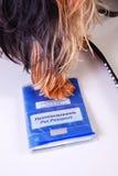 Animal pet passport Stock Photo