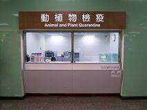 Animal and plant quarantine counter inside Taipei Songshan Airpo. Taipei, Taiwan - JUNE 27, 2015: animal and plant quarantine counter inside Taipei Songshan on Stock Photos