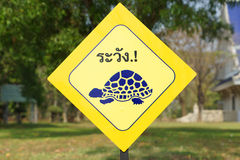 Animal Road Sign Stock Images