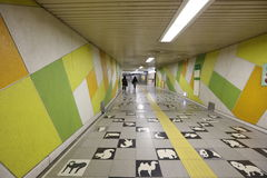The animal theme of Maruyama Koen station. Here is famous station to visit Maruyama zoo and park Royalty Free Stock Images
