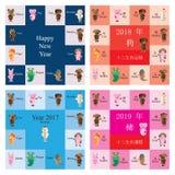 Animal zodiac year frame square Stock Image