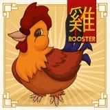 Animale sveglio dello zodiaco del cinese tradizionale: Gallo, illustrazione di vettore royalty illustrazione gratis