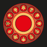 Animales chinos redondos del calendario Ratón del toro del buey del tigre del perro de mono del caballo del conejo del gallo del  ilustración del vector