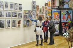 Animalists καλλιτεχνών έκθεσης σύγχρονης τέχνης Στοκ φωτογραφίες με δικαίωμα ελεύθερης χρήσης