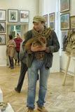 Animalists καλλιτεχνών έκθεσης σύγχρονης τέχνης Στοκ εικόνα με δικαίωμα ελεύθερης χρήσης