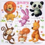 Animals puzzle Stock Photos