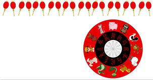 Animated Chinese New Year Wheel spinning with red lantern border with copy space, white background stock footage