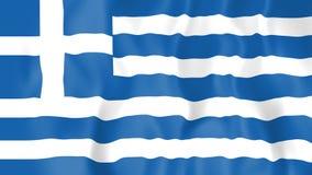 Animated flag of Greece