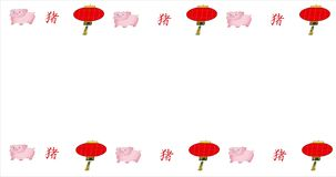 Animated illustrated Chinese New Year of the Pig stock video