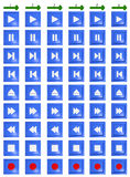 The animated media of the button. Of blue color. Opportunity to create smooth pressing from 6 frames (for example in gif a format stock illustration