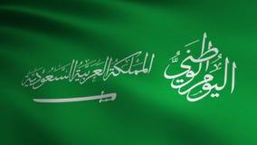 Animated Saudi flag with Arabic calligraphy, translation: national day. stock video