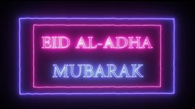 Animationsleuchtreklame 'Eid al-AdhaMubarak ' stock abbildung